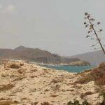 Playa del Arco Los Escullos